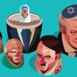 Israel, o bem e o mal